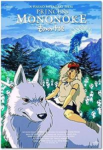 Printing Pira - Princess Mononoke Japanese Poster Studio Ghibli Movie Print (24x36)