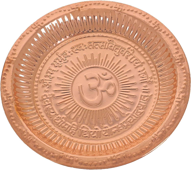 Handmade Hindu Puja Aarti Thali with Om Symbol and Gayatri Mantra - Home Decoration - Mandir Temple Accessory - Spiritual Gifts