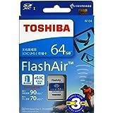FlashAir 64GB 基本性能と無線転送速度が進化した最新世代東芝 TOSHIBA Wi-Fi SDXCカード 日本製【3年保証】 (64GB) [並行輸入品]