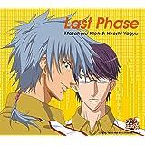 Last Phase(アニメ「新テニスの王子様」)