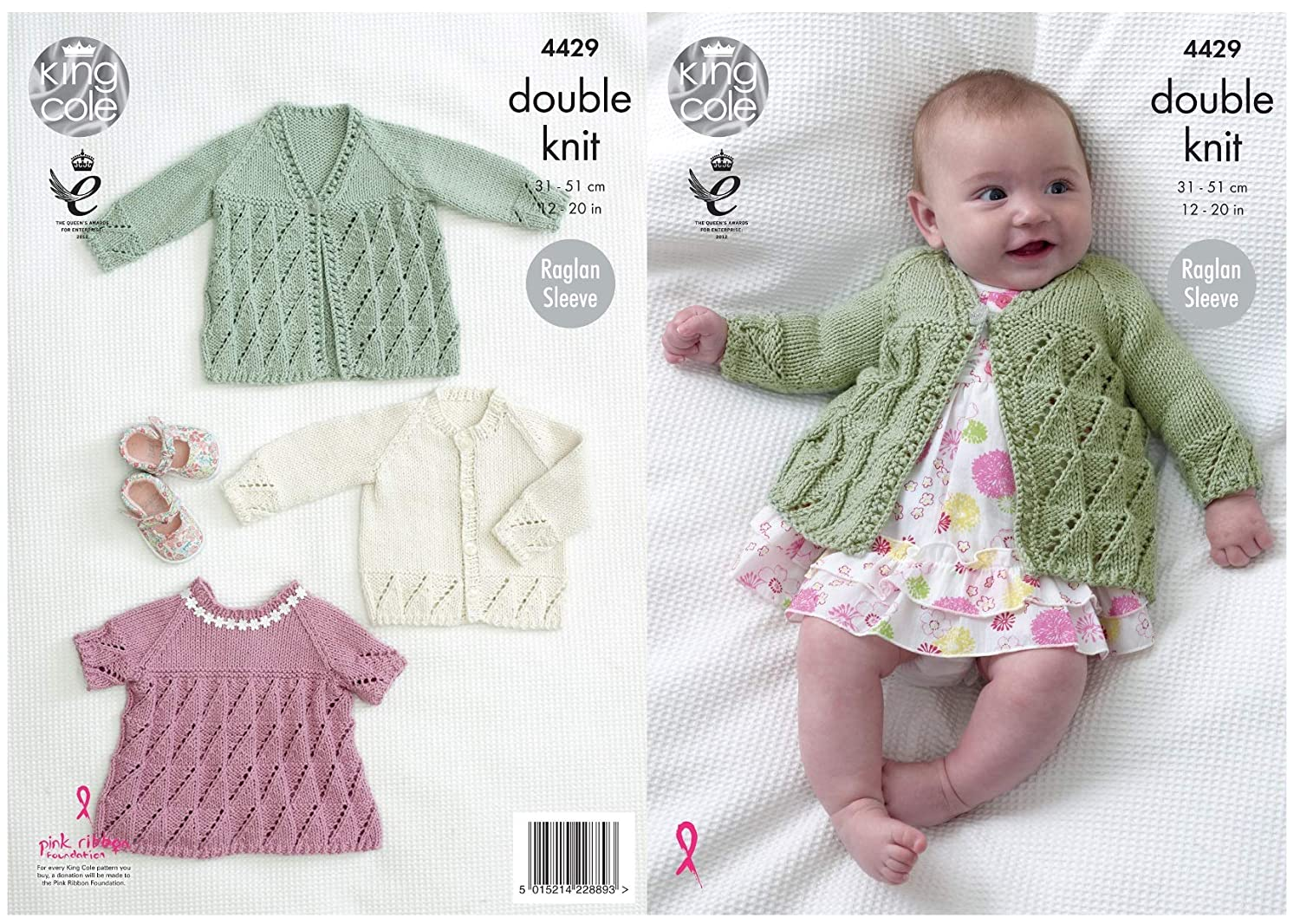 DK Premature// Small Baby Lace Top First Baby Blanket Knitting Pattern