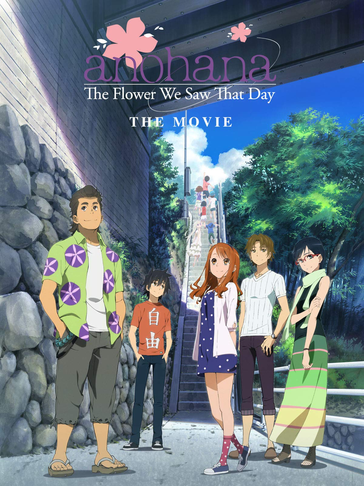 Amazon Com Watch Anohana The Flower We Saw That Day The Movie