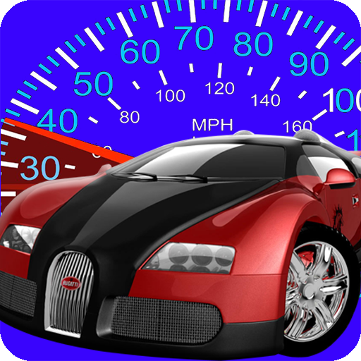 Sports Cars Quiz World Exotic Motor Auto Trivia (Lotus Motorsport)