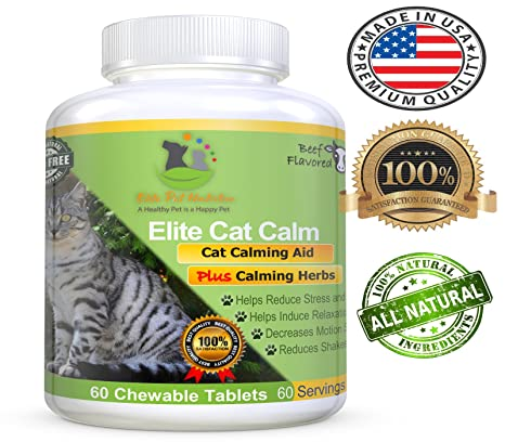 Amazon.com: Elite Cat Calm Advanced todos Natural Ayuda ...