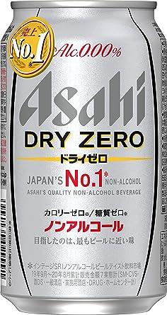 ノン アルコール ビール