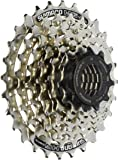 Shimano Acera HG41 7 Speed Cassette - Silver, 11-28 Teeth
