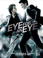 Eye for an Eye (English Subtitled)