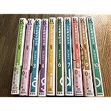 うさぎドロップ 新装版 コミック 全10巻完結セット (フィールコミックスFCswing)
