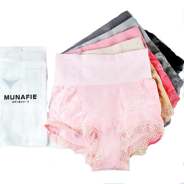 MUNAFIE Femme Culotte Sculptante Cullotte Gainante Invisible Panty Minceur  avec Armature Body Gaine Amincissante Ventre Plat Taille Haute Serre Taille  Boby ... a874219e559