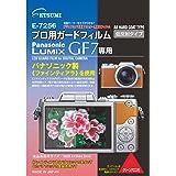ETSUMI 液晶保護フィルム プロ用ガードフィルムAR Panasonic LUMIX GF7専用 E-7256
