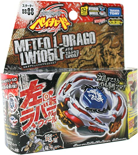 Beyblade BB88 Metall Fusion LW105LF METEO L-DRAGO Starter Schnur Ranger /& Griff