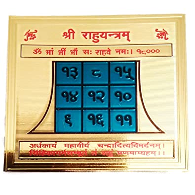 RAJLAXMI JEWELLERS SRI RAHU YANTRA 24KT GOLD FOIL LAMINATED TO PREVENT THE  ILL EFFECT OF RAHU AND GAIN SUCCESS (SIZE 5X5CM POCKET SIZE YANTRA, WALLET,