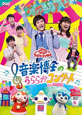 Amazon.co.jp | NHK「おかあさん...