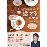 欠点トレーダー同様の富田の英文読解100の原則 上 (新装版)