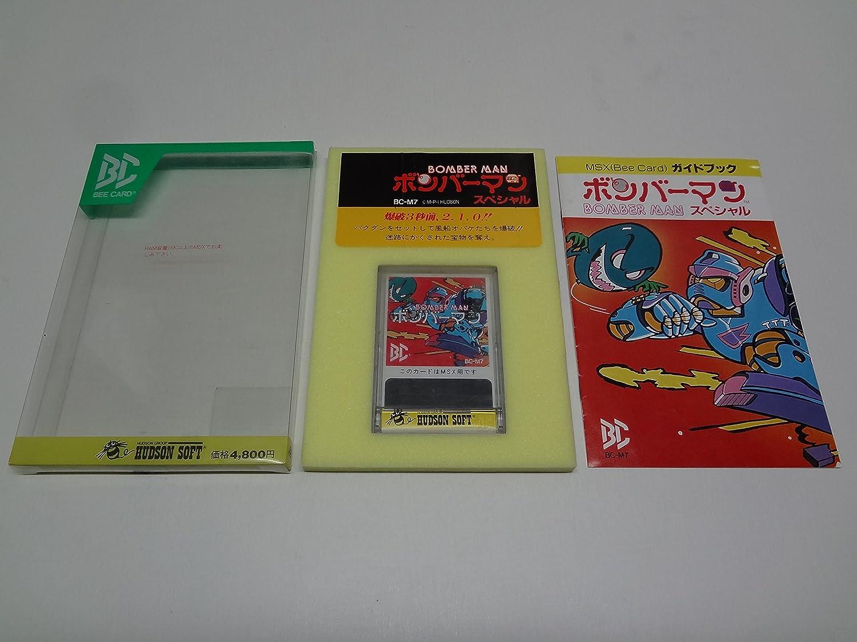 ボンバーマンスペシャル(ビーカード) Bomberman Special Bee Card MSX B01AA5C8A4