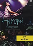 Live in Marciac [DVD] [Import]