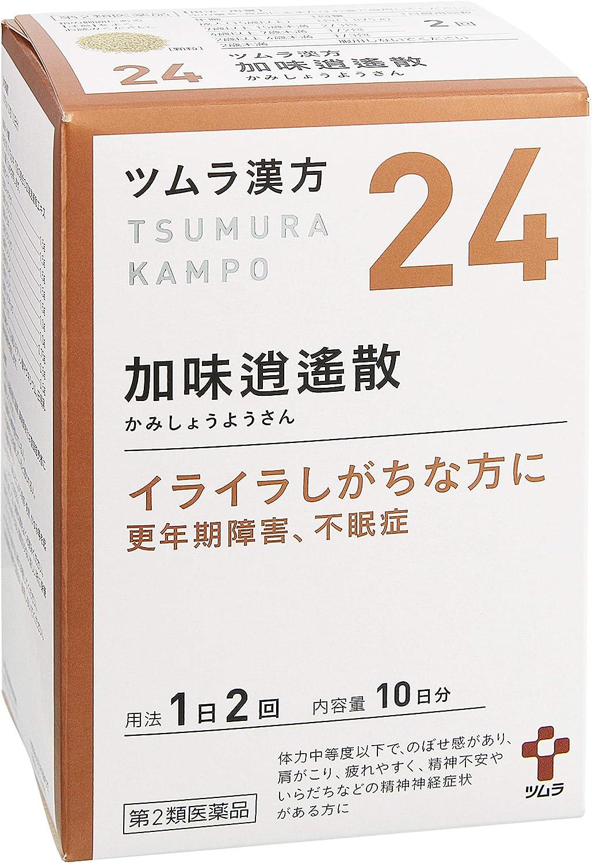 効果 ツムラ 27