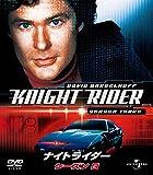 [DVD]ナイトライダー シーズン 3 バリューパック