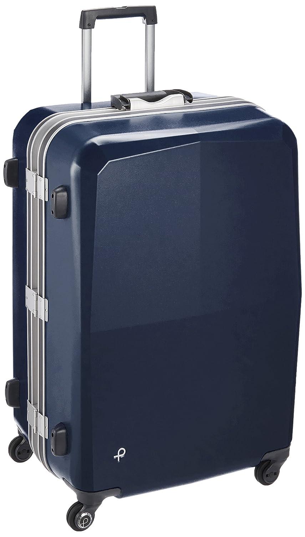 [プロテカ] スーツケース 日本製 エキノックスライトオーレ サイレントキャスター保証付 96L 66cm 5kg 00742 B071P9S6GP コズミックネイビー コズミックネイビー