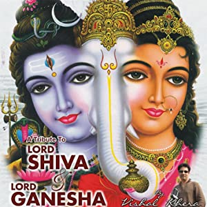 Tribute to Lord Shiva & Lord Ganesha