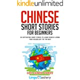 Chinese Short Stories For Beginners: 20 Captivating Short Stories to Learn Chinese & Grow Your Vocabulary the Fun Way! (Easy