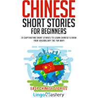 Chinese Short Stories For Beginners: 20 Captivating Short Stories to Learn Chinese & Grow Your Vocabulary the Fun Way! (Easy Chinese Stories) (English Edition)