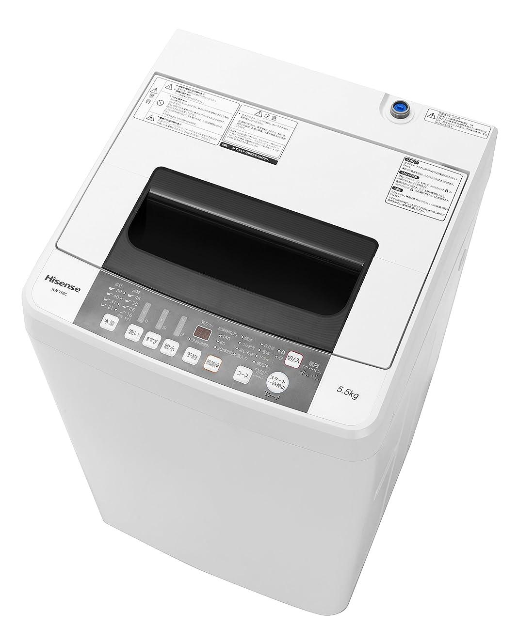 終わらせる注ぎます沈黙【セット販売】シャープ 冷蔵庫 350L (幅60.0cm) 両開き 3ドア + 全自動洗濯機 幅56.5cm 6kg ステンレス穴なし槽