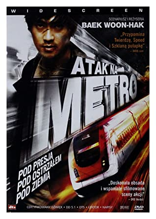 Tube DVD Region 2 IMPORT No English version: Amazon co uk