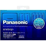 パナソニック eneloop ファミリーセット 単3形充電池 4本・単4形充電池 2本付き 単1形・単2形スペーサー入り K-KJ22MCC42S