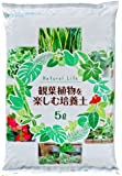 自然応用科学 室内向け 観葉植物を楽しむ培養土 5L 水はけが良い 奥行26×高さ36×幅4.5cm 汚れにくい
