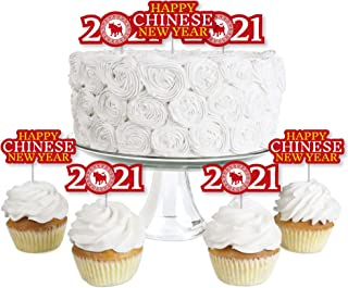 product image for Big Dot of Happiness Chinese New Year - Dessert Cupcake Toppers - 2021 Year of the Ox Party Clear Treat Picks - Set of 24