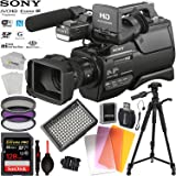 Sony HXR-MC2500 Shoulder Mount AVCHD Camcorder with SanDisk Extreme PRO 128GB SDXC UHS-I Class 10 Memory Card & 160 LED Professional Video Light & More