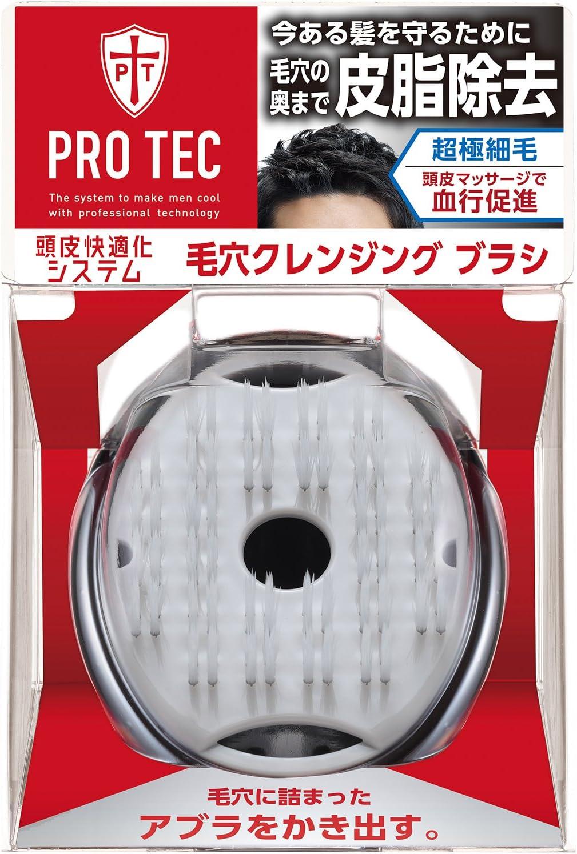 【ライオン】PRO TEC(プロテク) ウォッシングブラシのサムネイル