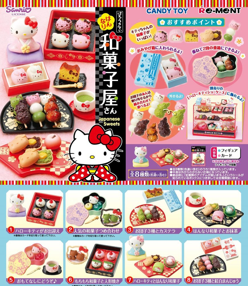 Re-Ment Sanrio Hello Kitty Japanese Sweet Shop (Complete Set)