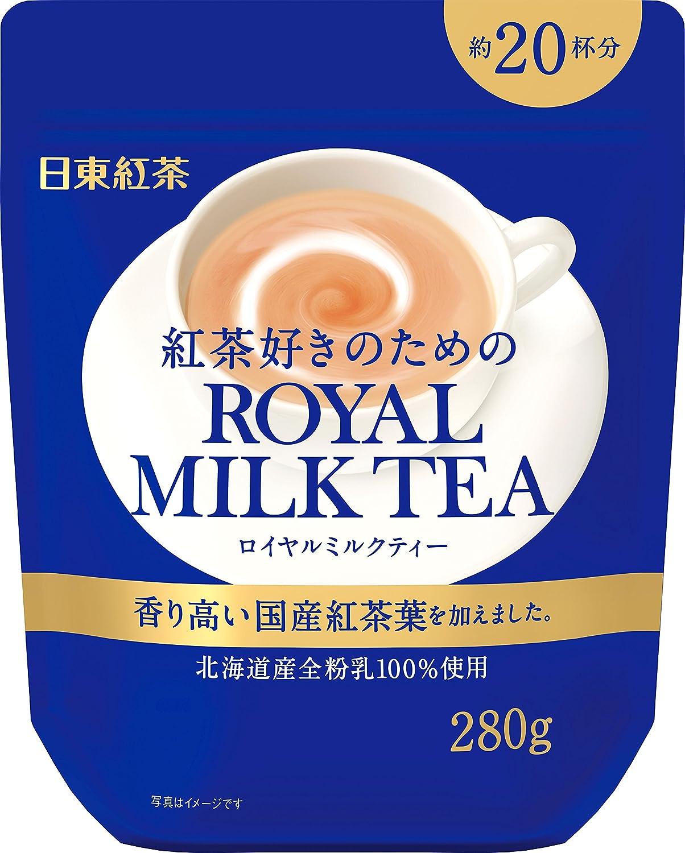 日東紅茶 皇家奶茶