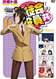生徒会役員共 6 (DVD)
