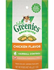 Greenies Smartbites Treats for Cats - Chicken - 2.1oz