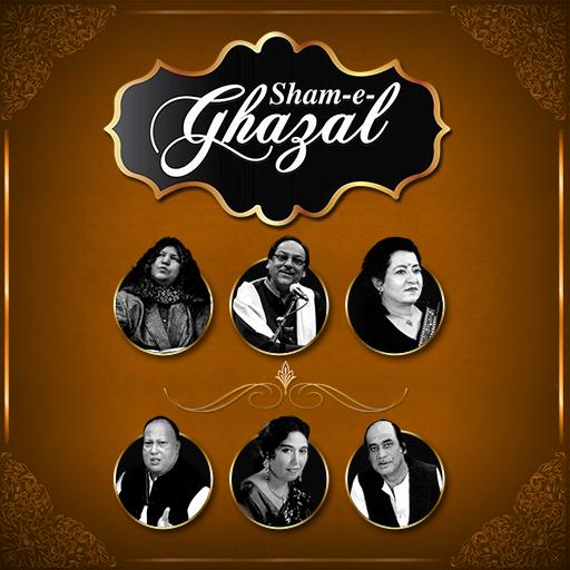 Shaam e Ghazal (Best Of Abida Parveen Ghazals)