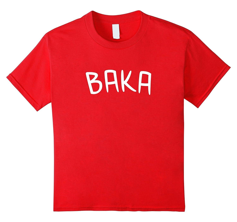 Shirt Funny Japanese Medium Asphalt-Tovacu