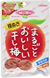 Dried Umeboshi (Pickled Plum) - Hoshiume - By Kanro From Japan 30g