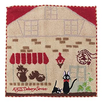 Marushin Studio Ghibli Nicky, La Aprendiz de Bruja Mini Toalla de Panadería Y Jiji 25x25cm: Amazon.es: Juguetes y juegos