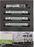 TOMIX Nゲージ 98916 [限定]キハ40系ディーゼルカー (JR北海道色) セット