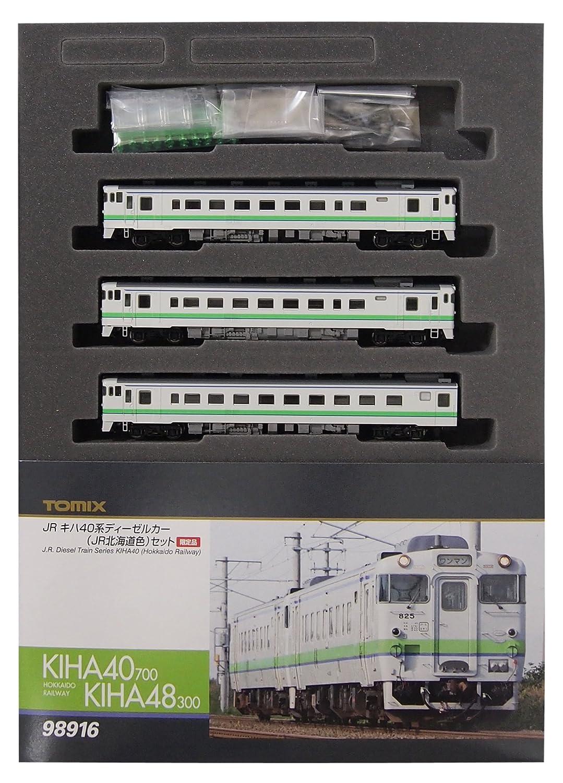 TOMIX Nゲージ 98916 [限定]キハ40系ディーゼルカー (JR北海道色) セット   B00DSG2BZU