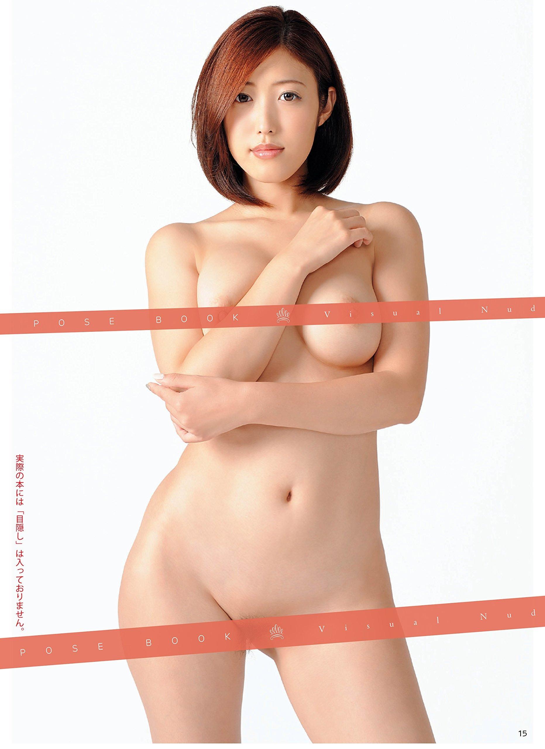Sexy Maki Mizuno nude (99 photo) Video, Facebook, cameltoe