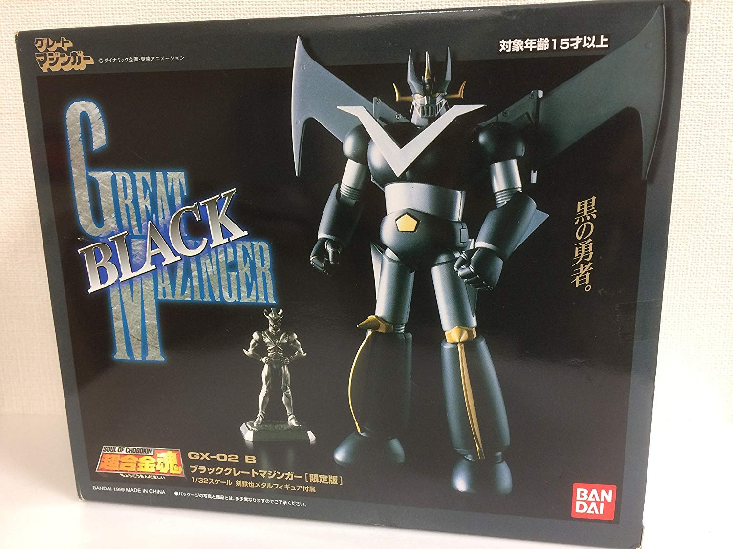 nero Great Mazinger Chogokin Limited [Toy] (japan import)