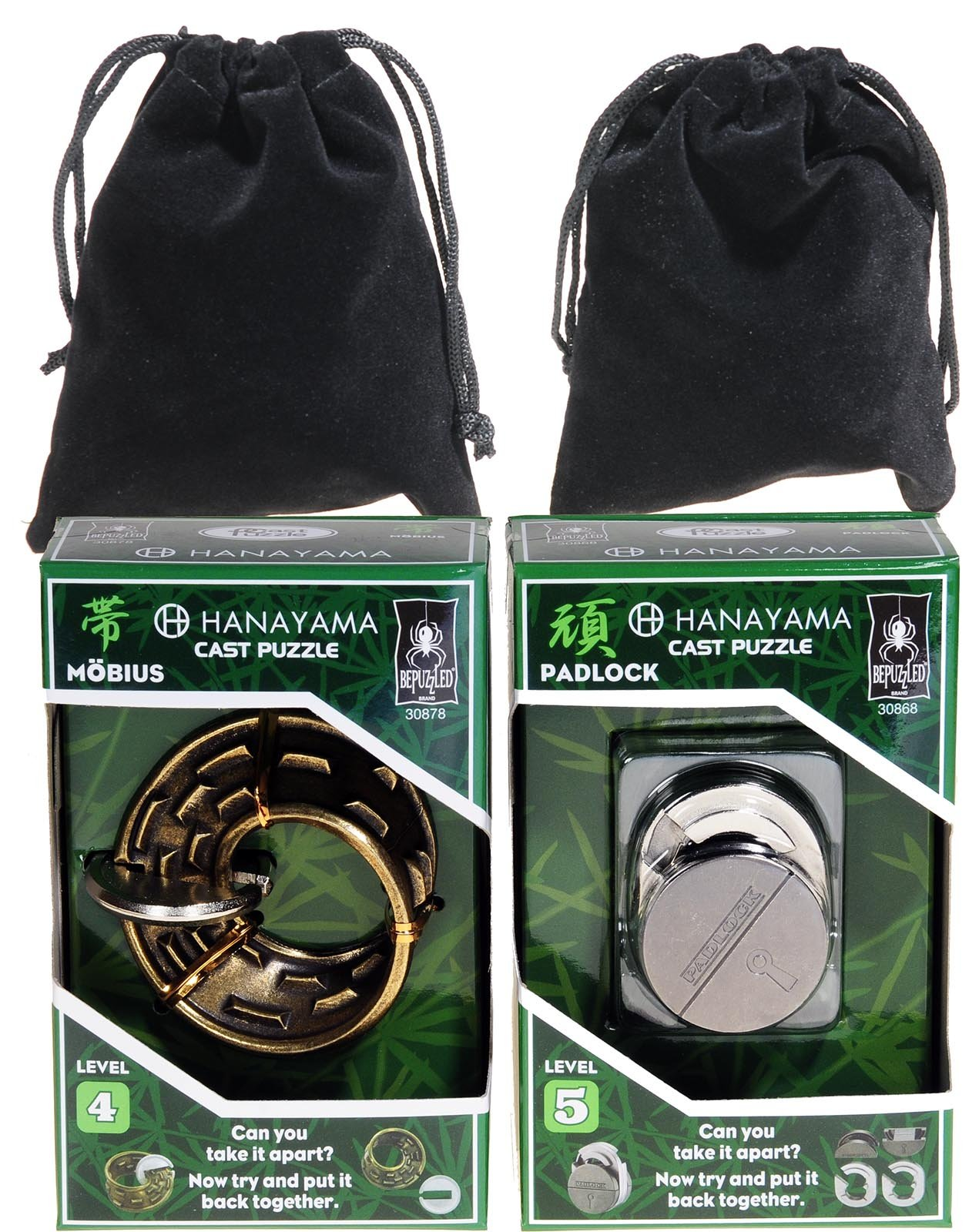 MOBIUS & PADLOCK Hanayama Cast Metal Brain Teaser Puzzle Pack _ New 2016 Designs_ Bonus 2 Black Velveteen Drawstring Pouches _ Bundled Items by Deluxe Games and Puzzles