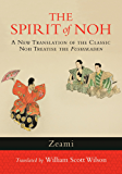 The Spirit of Noh: A New Translation of the Classic Noh Treatise the Fushikaden (English Edition)