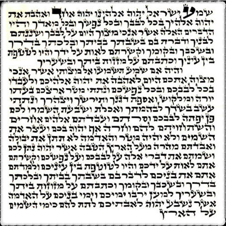 Jewish MEZUZAH with Scroll Crown /& Glass Judaica Jewish Door Mezuza 4