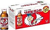 【指定医薬部外品】リポビタンD広島東洋カープ限定ボトル