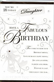 Daughter 18th Birthday Card Yourre 18 Today Gold Embossed Shoes Design